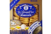 Fettuccine all'uovo – Matassine